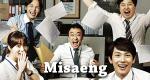 Misaeng – Bild: tvN