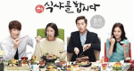 Let's Eat – Bild: tvN
