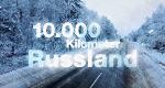10.000 Kilometer Russland – Bild: ZDF/Britta Hilpert
