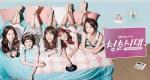Hello, My Twenties! – Bild: JTBC