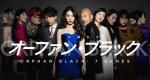 Orphan Black: 7 Genes – Bild: Fuji Television Network
