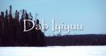 Dab Iyiyuu – Bild: Rezolution Pictures/Screenshot