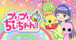 PriPri Chi-chan!! – Bild: OLM, Inc.