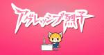Aggressive Retsuko – Bild: Sanrio