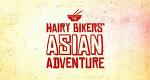 The Hairy Bikers' Asian Adventure – Bild: BBC