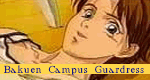 Bakuen Campus Guardress