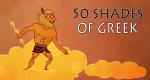 50 Shades of Greek – Bild: arte/Jul/Haut et court