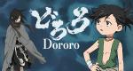 Dororo – Bild: MAPPA / Tezuka Productions