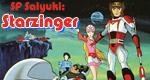 SF Saiyuki: Starzinger