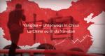 Yangtse – Unterwegs in China – Bild: arte/ZDF/Maaik Krijgsman Producties