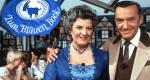 Zum blauen Bock – Bild: hr-fernsehen
