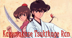 Carried by the Wind: Tsukikage Ran
