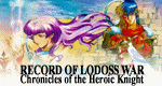 Record of Lodoss War – Chronicles of The Heroic Knight