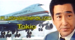 Chefinspektor Kaga – Flughafenpolizei Tokio