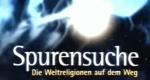 Spurensuche – Die Weltreligionen auf dem Weg – Bild: SWR