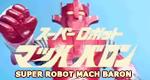 Super Robot Maha Baron