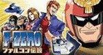 F-Zero: GP Legend – Bild: Ashi Productions
