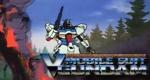 Gundam V