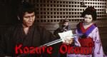 Kozure Okami