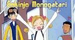 Gokinjo Monogatari